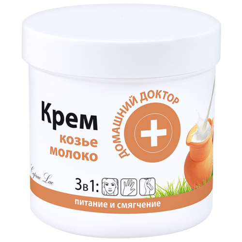 Крем для тела Домашний доктор Козье молоко, 250 мл