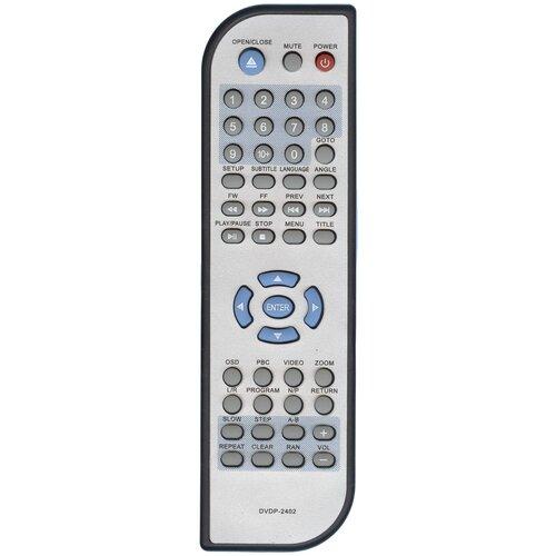 Фото - Пульт Huayu DVDP-2402/2403 для dvd-плеера Elenberg пульт huayu hof 54b1 4 для tv dvd elenberg