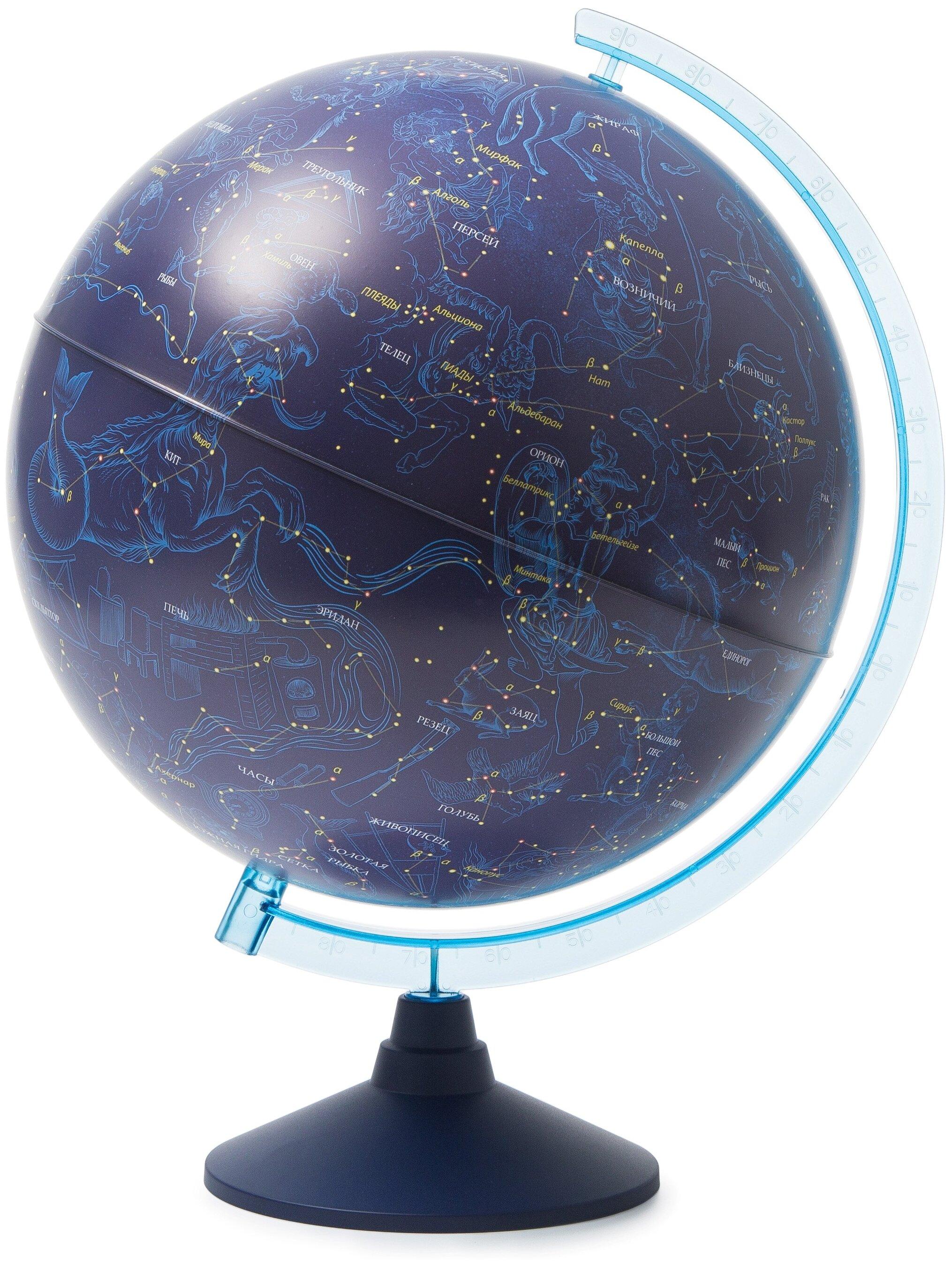 Глобус звездного неба Globen Классик 320 мм (К013200292)