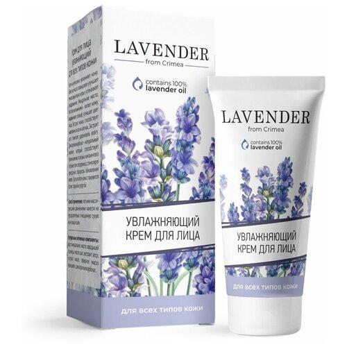 Фото - Крымская роза Lavender Крем для лица увлажняющий для всех типов кожи, 50 мл крымская роза гель для умывания лаванда омолаживающий для всех типов кожи 150 мл