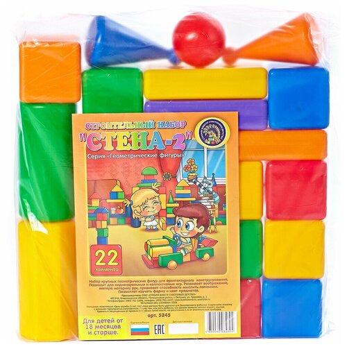 Фото - Кубики Строим вместе счастливое детство Стена-2 5245 кубики строим вместе счастливое детство набор 2 5253