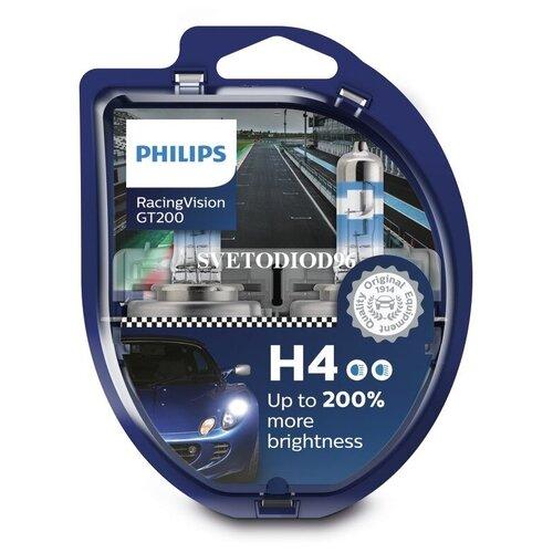 Лампа автомобильная H4 12V- 60/55W (P43t) Racing Vision GT200 (2шт.) (Philips) автомобильная лампа h7 55w white vision 2шт w5w 2шт philips