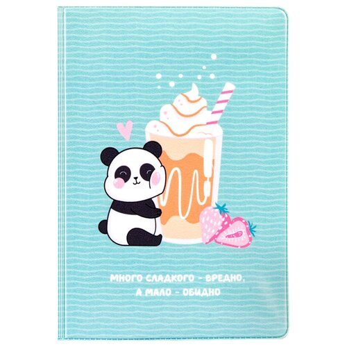 Обложка для паспорта MESHU Sweet panda, бирюзовый