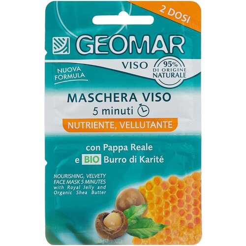 Купить Geomar Питательная маска для лица в натуральным маслом карите, 15 мл