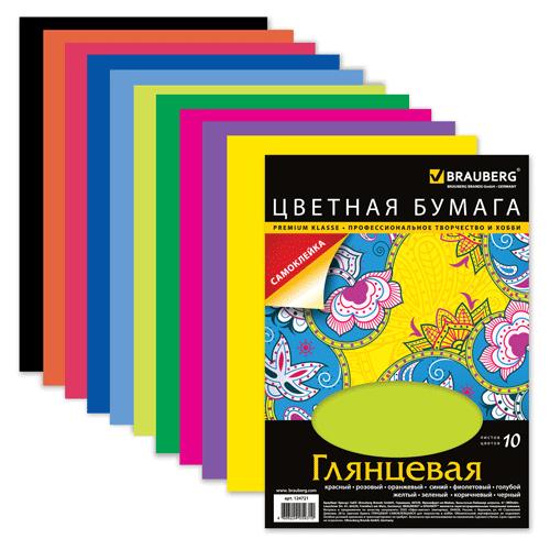 Купить Цветная бумага самоклеящаяся мелованная BRAUBERG, A4, 10 л., 10 цв. 5 наборов в уп., Цветная бумага и картон