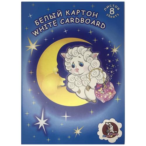 Белый картон Барашек Лилия Холдинг, A4, 8 л.