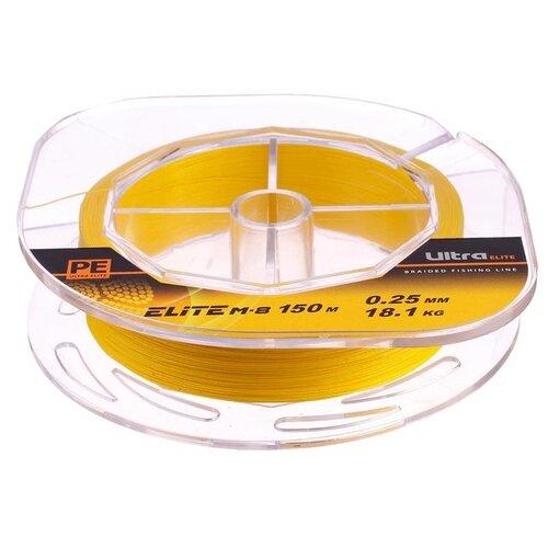 Леска плетёная Aqua Pe Ultra Elite M-8 Yellow, d=0,25 мм, 150 м, нагрузка 18,1 кг 2173936 по цене 443