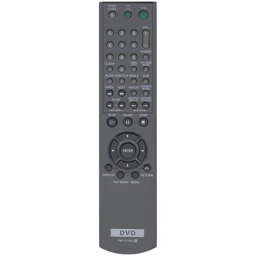 Пульт Huayu RMT-D152A DVD для dvd-плеера Sony