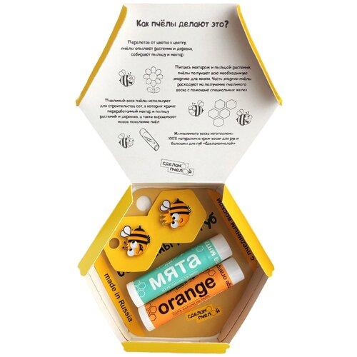 Купить Сделано пчелой Подарочный набор Пчёлы любят тебя! Мята & Orange 2 шт.