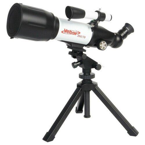 Фото - Телескоп Veber 350х70 AZ черный/белый телескоп