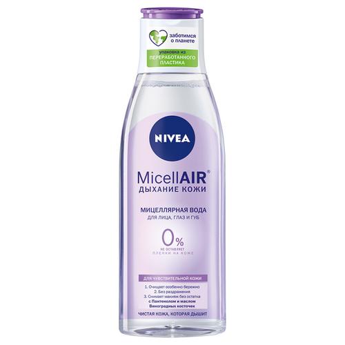 Nivea мицеллярная вода MicellAIR для чувствительной кожи, 200 мл