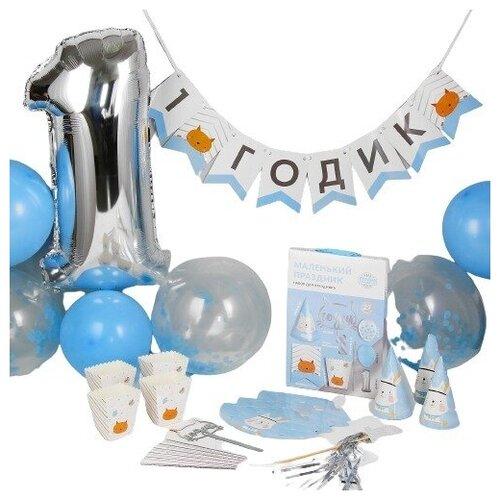 Набор для оформления праздника «1 годик сыночку», воздушные шары, гирлянда, топпер, колпачки, снек-боксы