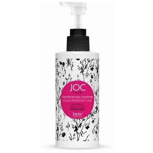 Barex Бальзам-кондиционер JOC Color Protection Conditioner Apricot & Almond Стойкость Цвета для окрашенных волос Абрикос и Миндаль, 250 мл недорого