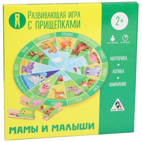 Фото - ЛАС ИГРАС / Детская игра / Обучающая игра / Семейная игра / Развивающая игра Мамы и малыши с прищепками, 2+ игра