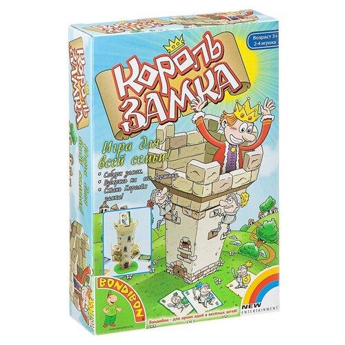 Настольная игра BONDIBON Король замка ВВ1817