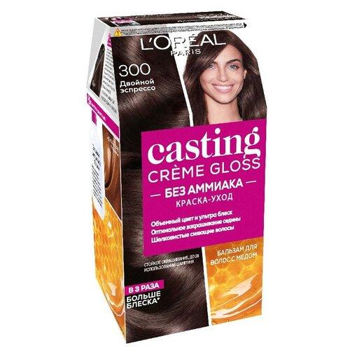Купить L'Oreal Paris Casting Creme Gloss стойкая краска-уход для волос, 300, Двойной Эспрессо