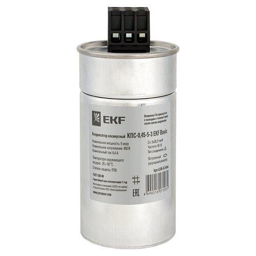 Конденсатор КПС-0,45-5-3 Basic 1 шт. EKF