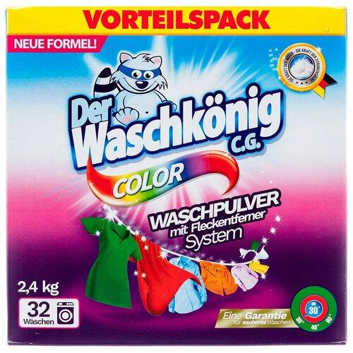 Стиральный порошок Waschkonig Color для цветного белья, 2.4 кг недорого