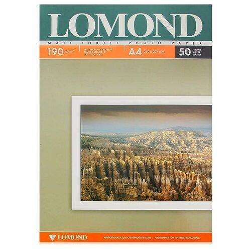 Фото - Бумага Lomond A4 Photo Paper 0102015 190 г/м² 50 лист., белый бумага lomond a4 photo paper 0102055 160 г м² 50 лист белый