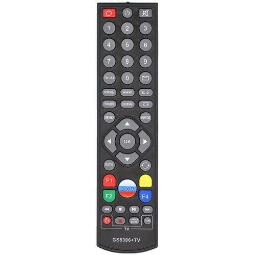 Фото - Пульт Huayu для Триколор GS8306 +TV для ресиверов универсальный пульт ду триколор для всех ресиверов с выносным ик датчиком
