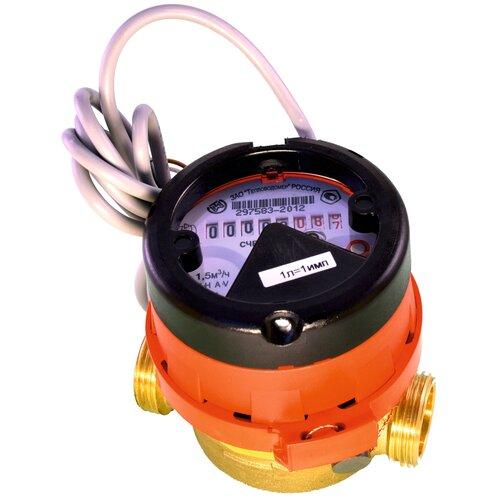 Счётчик горячей воды Тепловодомер ВСГд-15-02 (80мм) импульсный ¾