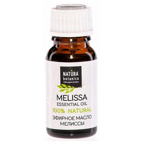Natura Botanica эфирное масло Мелисса, 10 мл