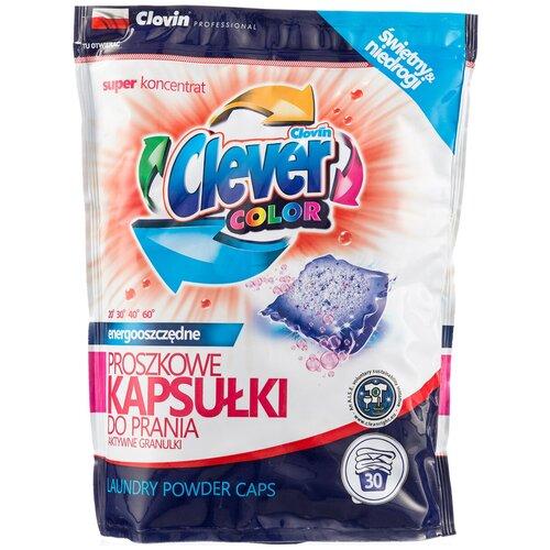 Clever капсулы Color для цветного белья порошковые, пакет, 30 шт.