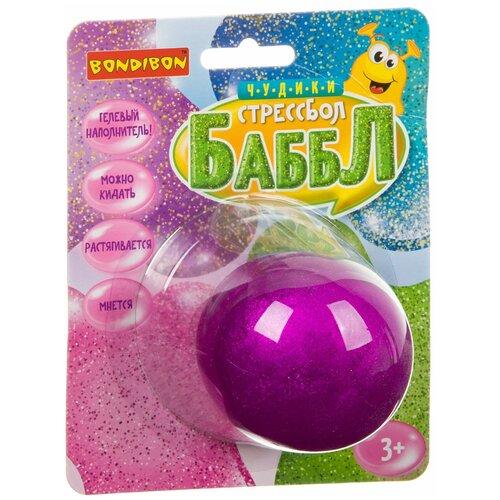 Фото - Игрушка-мялка BONDIBON Чудики Баббл (ВВ3583) фиолетовый игрушка мялка bondibon чудики жмун паук