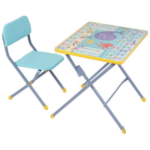 Комплект детской мебели Фея Досуг 201 MSH-2 детские столы и стулья фея комплект детской мебели досуг 301