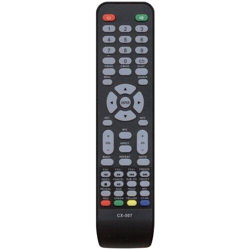 Фото - Пульт Huayu CX-507 AKAI,HELIX,ERISSON,DNS для телевизора Akai пульт huayu zd3279 14ctn50bg для tv dvd akai