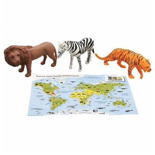 Игровой набор S+S Животные с картой обитания 3 шт Zooграфия S+S