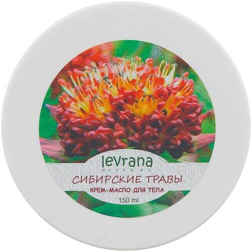 Купить Крем для тела Levrana Сибирские травы, 150 мл