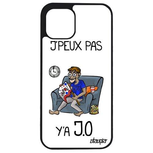 "Чехол для телефона iPhone 12 mini, ""Не могу - олимпийские игры!"" Карикатура Шутка"