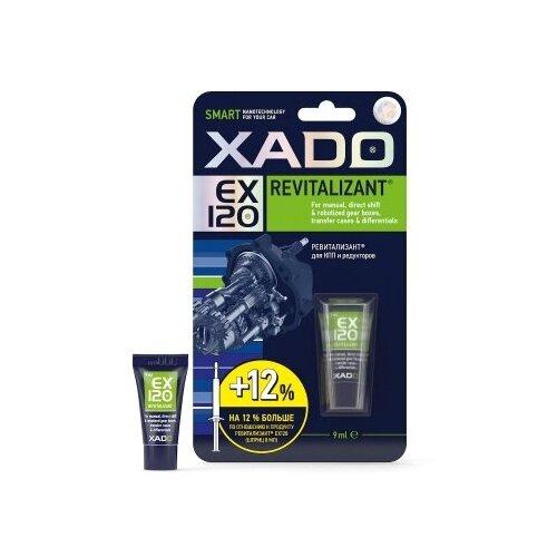Ревитализант Xado EX120 для КПП и редукторов (туба в блистере)