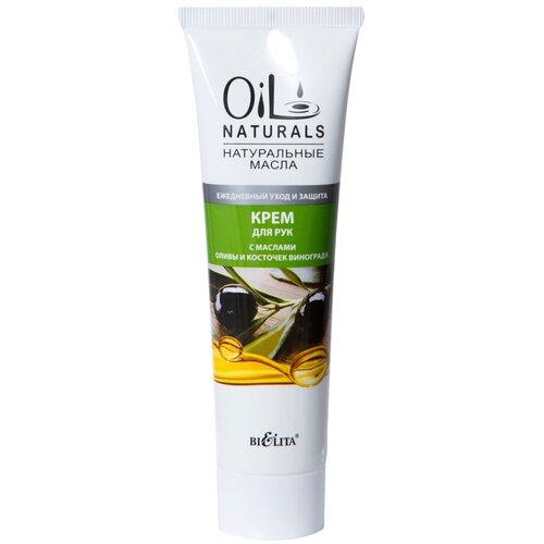 Купить Крем для рук Bielita Oil naturals Ежедневный уход и защита с маслами оливы и косточек винограда 100 мл