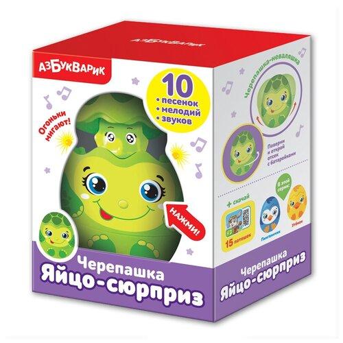 Купить Черепашка, Азбукварик (музыкальная игрушка, серия Яйцо-сюрприз), Развивающие игрушки
