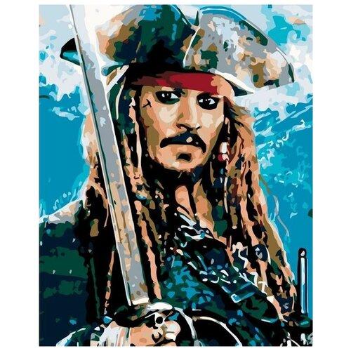 Картина по номерам Живопись по Номерам Пираты Карибского моря, 40x50 см пираты карибского моря