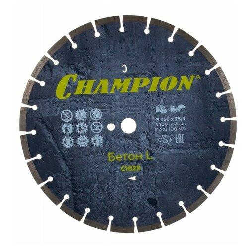 Диск алмазный CHAMPION бетон L 350/25,4/10 Concremax (старый бетон, железобетон) (арт. C1629)
