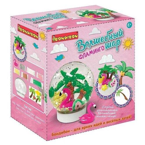 Купить BONDIBON Набор для творчества (водный), Волшебный шар Фламинго (ВВ4989), Поделки и аппликации