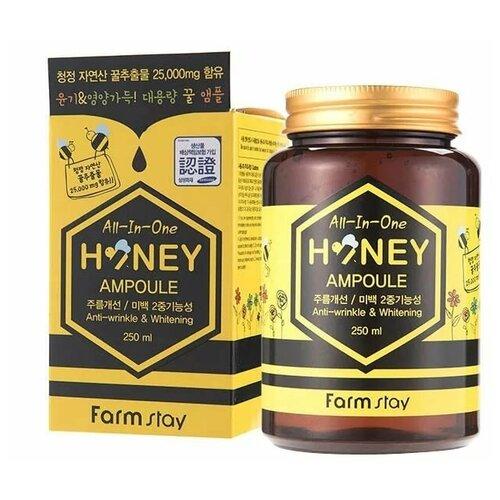 Многофункциональная ампульная сыворотка с медом FarmStay All-In-One Honey Ampoule, 250 мл недорого