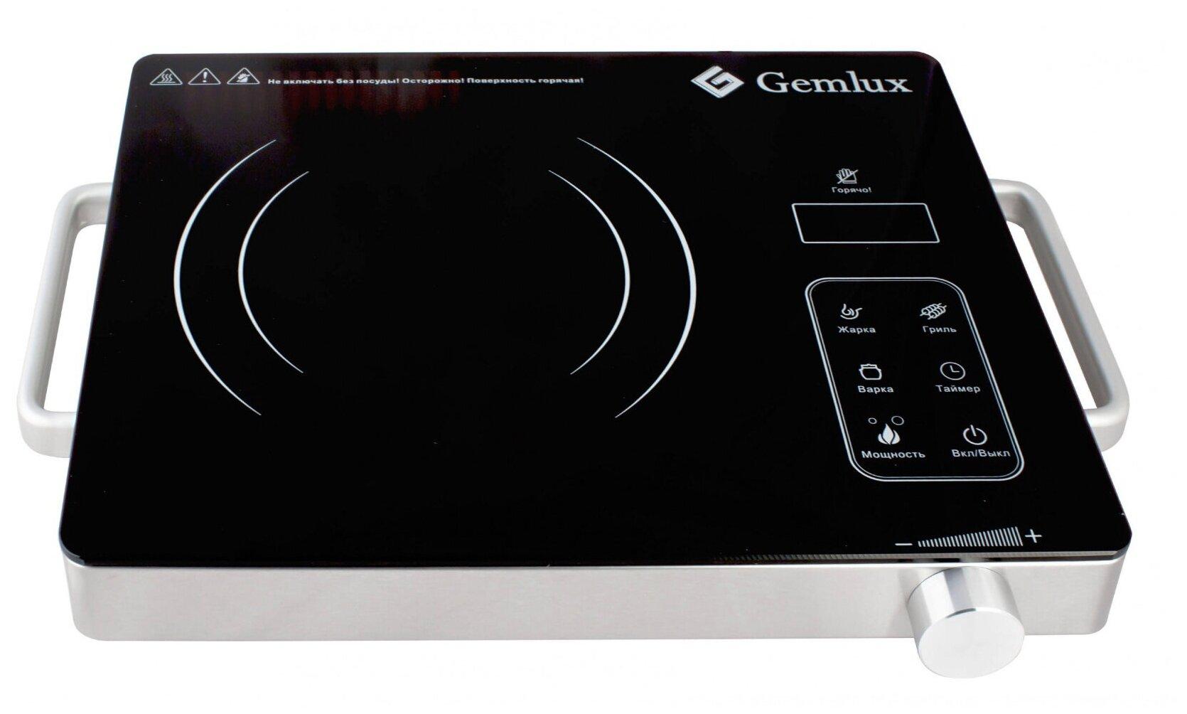 Электрическая плита Gemlux GL-IC20S — цены на Яндекс.Маркете