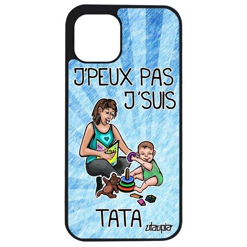 """Чехол на телефон iPhone 12 mini, """"Не могу - стала тетей!"""" Комикс Пародия"""