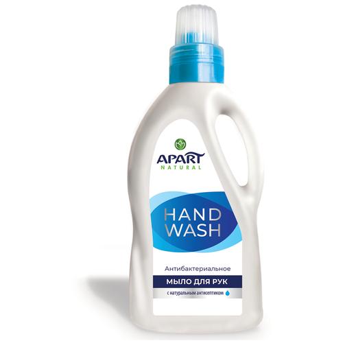 APART GCA001 Антибактериальное жидкое мыло для рук APART 1,5Л