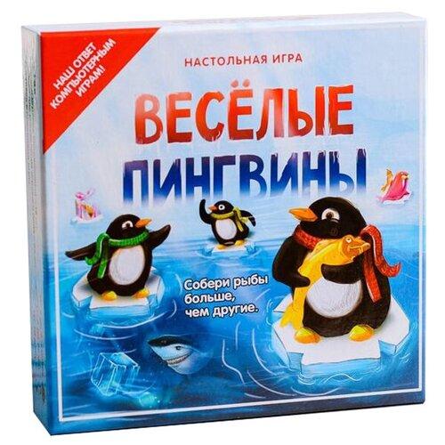 Купить Настольная игра Лас Играс Весёлые пингвины, Настольные игры