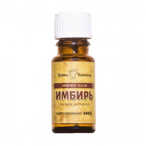 Травы Кавказа эфирное масло Имбирь, 10 мл
