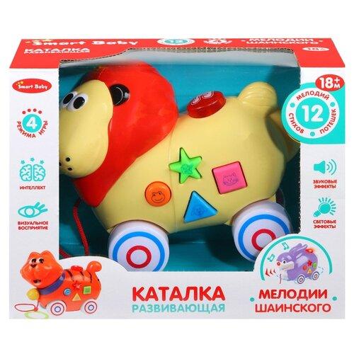 Игрушка детская для малышей каталка