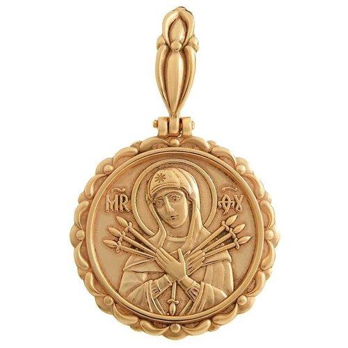 Алмаз-Холдинг Подвеска-икона Православная 5151188