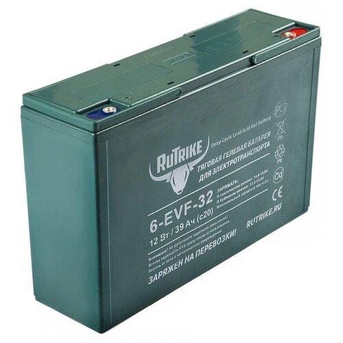 Аккумулятор для спецтехники Rutrike 6-EVF-32