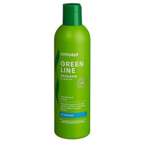 Фото - Concept бальзам Green Line от перхоти для волос и кожи головы, 300 мл concept шампунь активатор роста волос active hair growth shampoo 300 мл concept green line