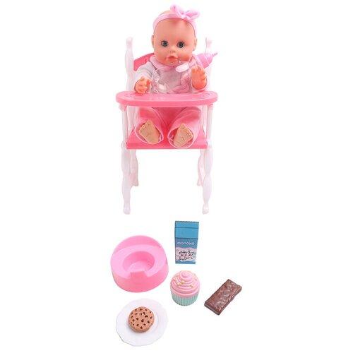 Купить Пупс Kari Любимый пупс с аксессуарами, BT996642, Куклы и пупсы